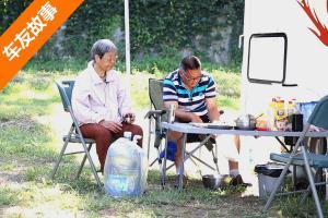 54岁河南车友带80岁母亲房车旅行 省钱赏景还交朋友 比在家强