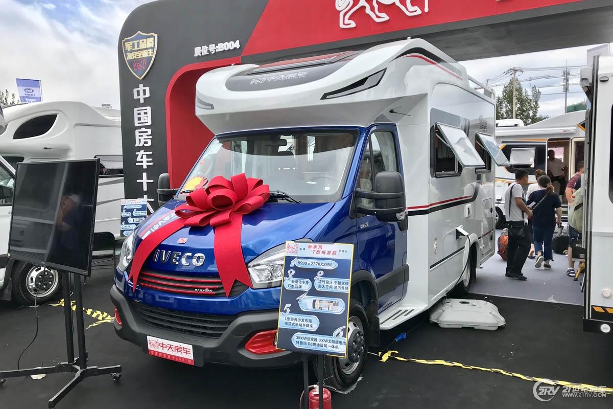 售价15.8万元起 中天房车2款新车亮相房车展