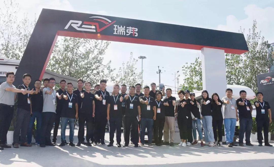 瑞弗明星车型亮相北京房车展,收获满满