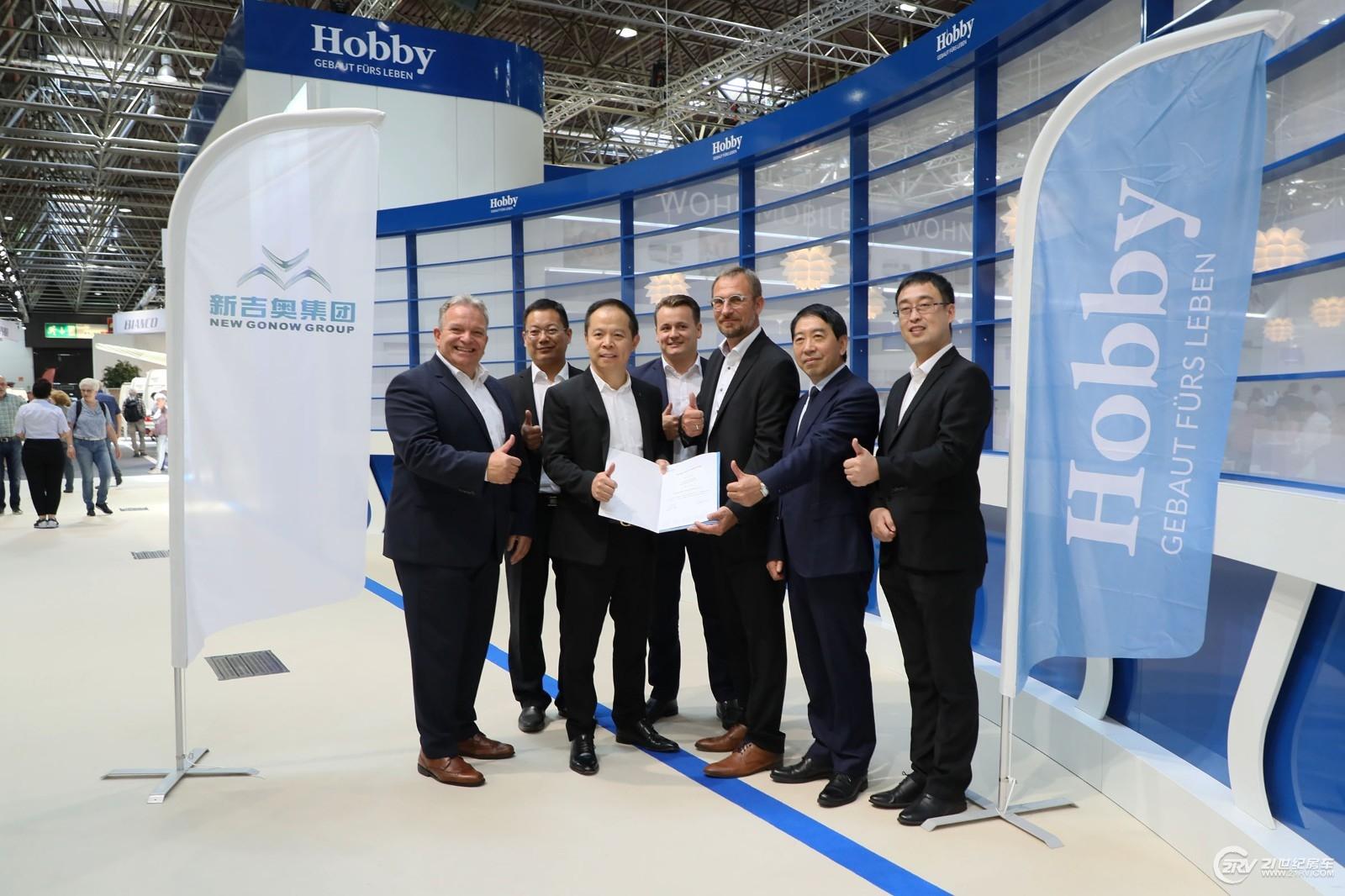 新吉奥集团与德国Hobby公司正式签署战略合作协议