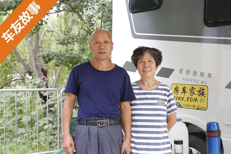 湖北车友70岁买第一辆房车 外出旅行三个多月不想回家了