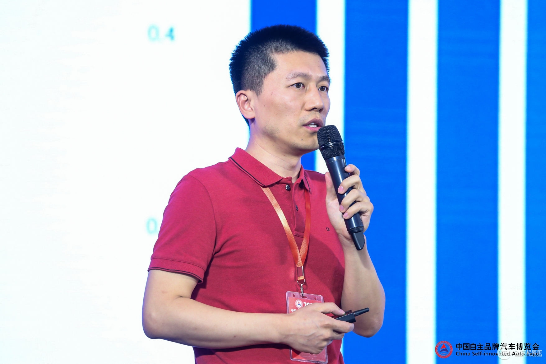蓝本价CEO 赵云.jpg