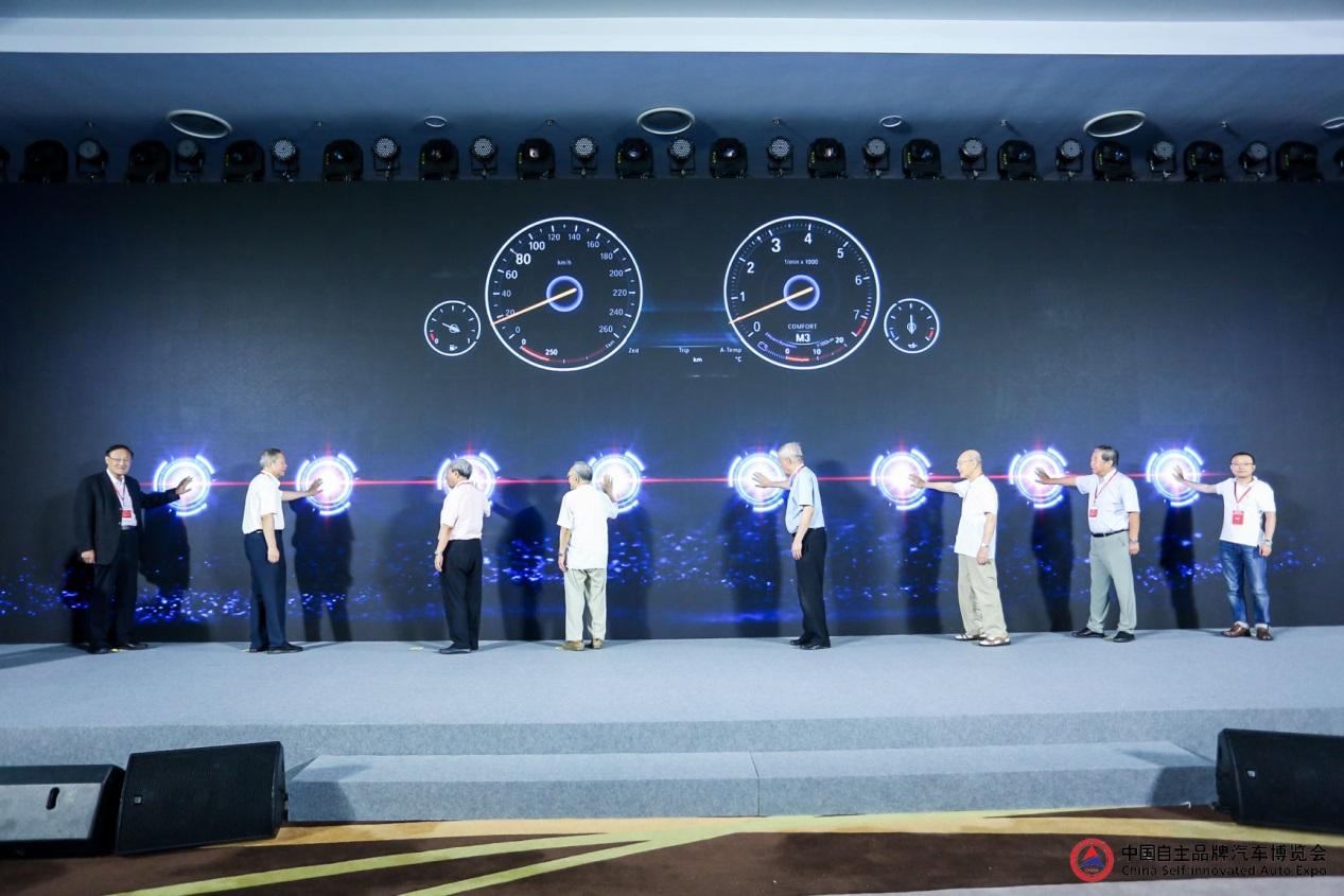 中国自主品牌汽车博览会在京开幕 团车网化身产业路由器 助力自主品牌快速发展