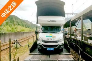 房车第一次坐火车车技大挑战 营地高科技倒马桶神器真是福音 什么国家边检没有一个人?