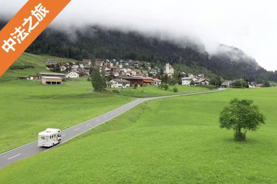 再回瑞士舍不得离开 误打误撞来世界经济论坛举办地 露营仙境小镇