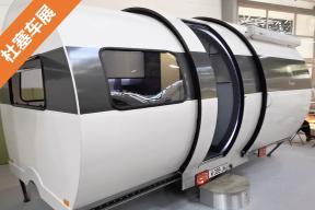 太空舱设计 可伸缩的拖挂式房车 引进国内一定有市场!