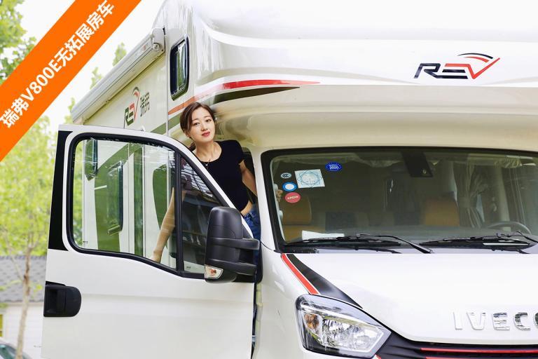 温馨的室内设计 完善的售后服务体系 瑞弗V800E无拓展房车