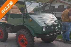 房车开上奥地利最高海拔山峰 小镇遇拖拉机车集会 奔驰拖拉机可见过?