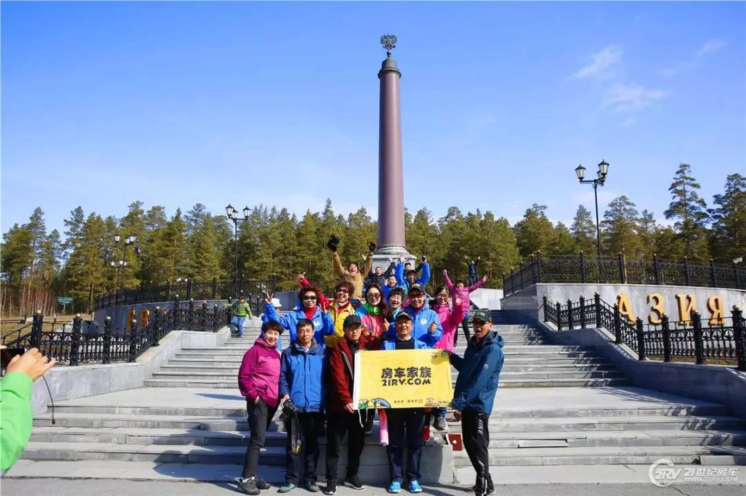 2019第24届中国国际房车露营大会(成都)车友报名开启!