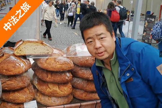 哥俩抵达世界文化名城 80块钱俯瞰布拉格红房子 各种美食惊呆华哥