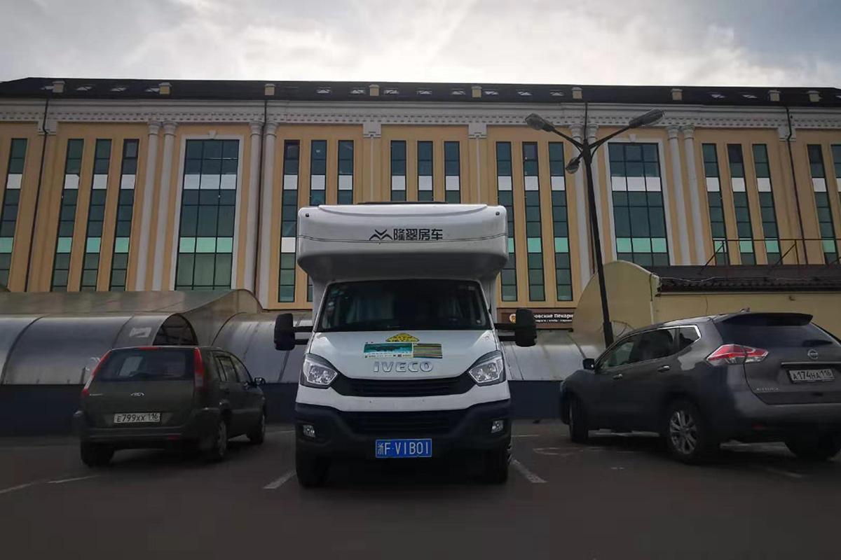 21RV房车家族·隆翠房车中法之旅(第八十二天)