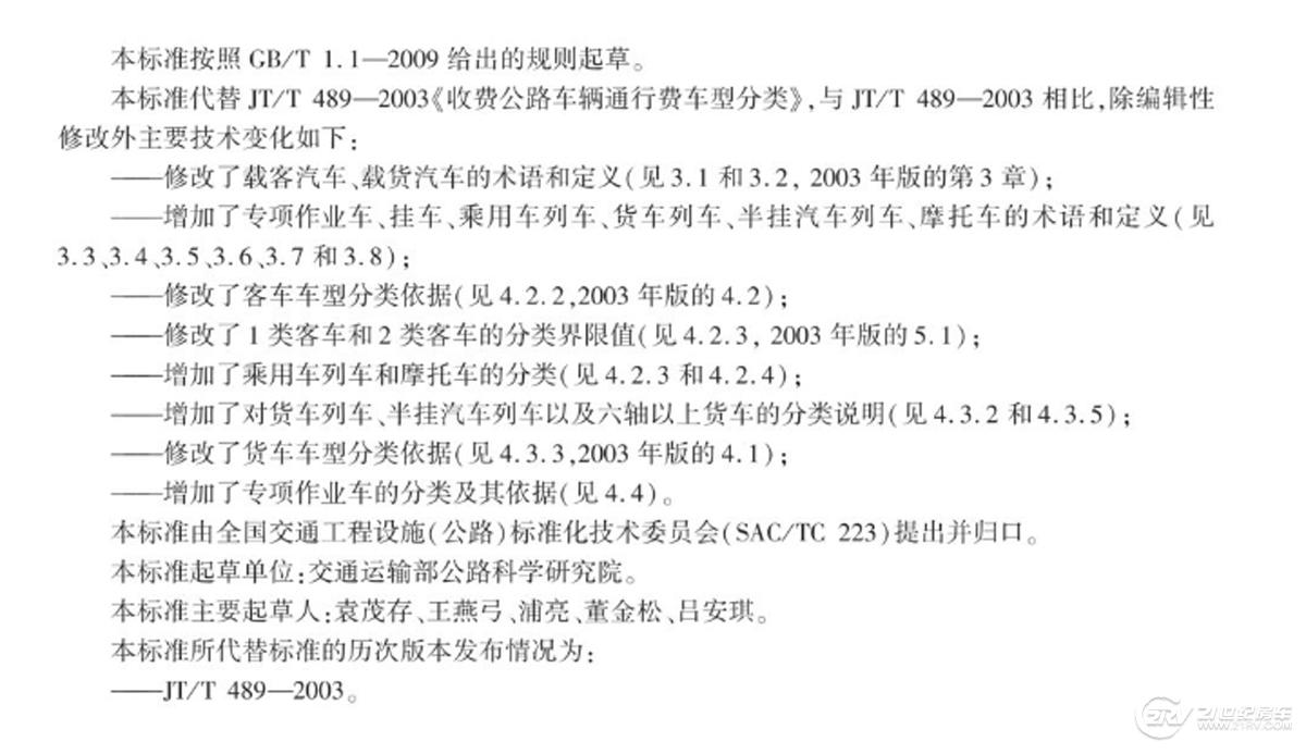 ~P(K03ZJ3W7AI`3)U)[I8(A 副本.JPG