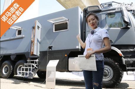 奔驰6×6底盘打造11米越野房车 水暖暖气 40度恒温淋浴