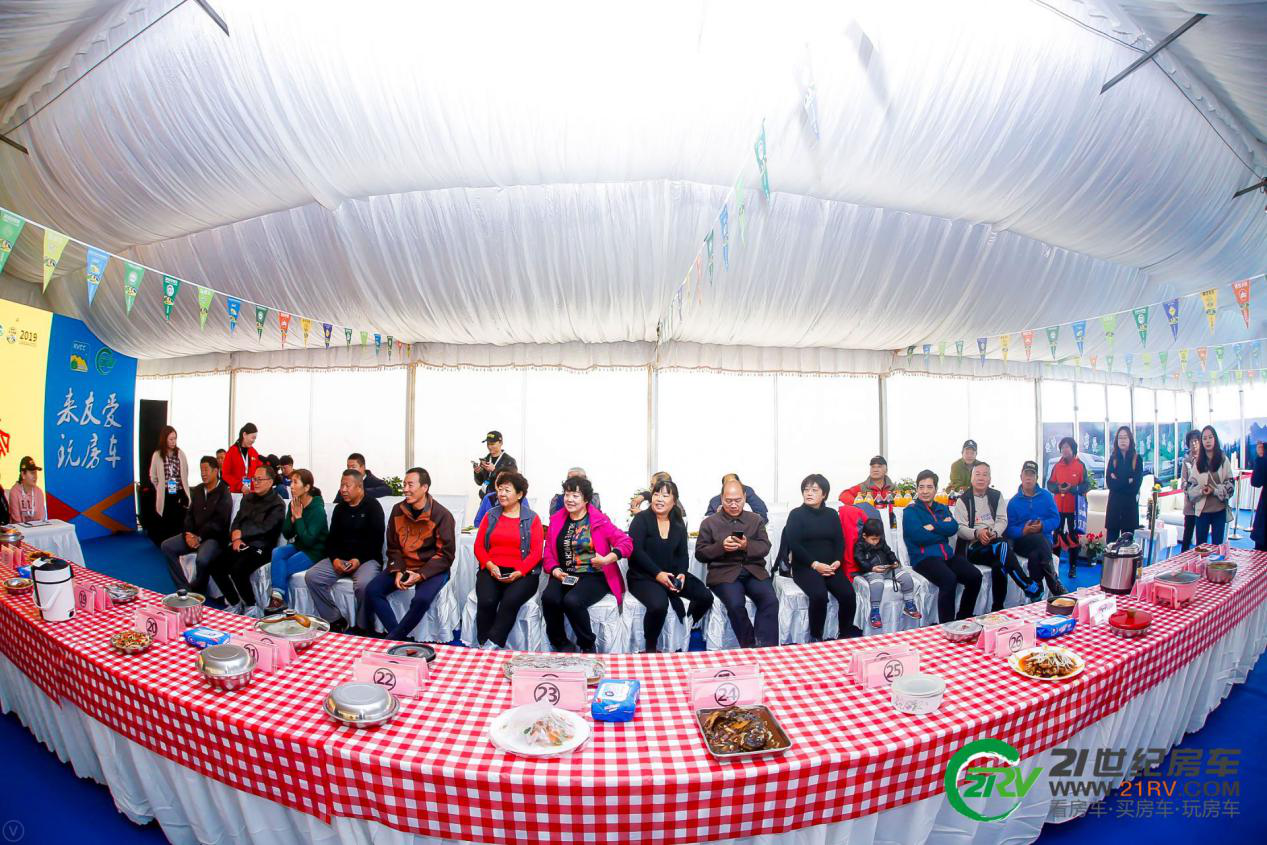 21RV房车家族美食联谊会 最有情谊的宴席!