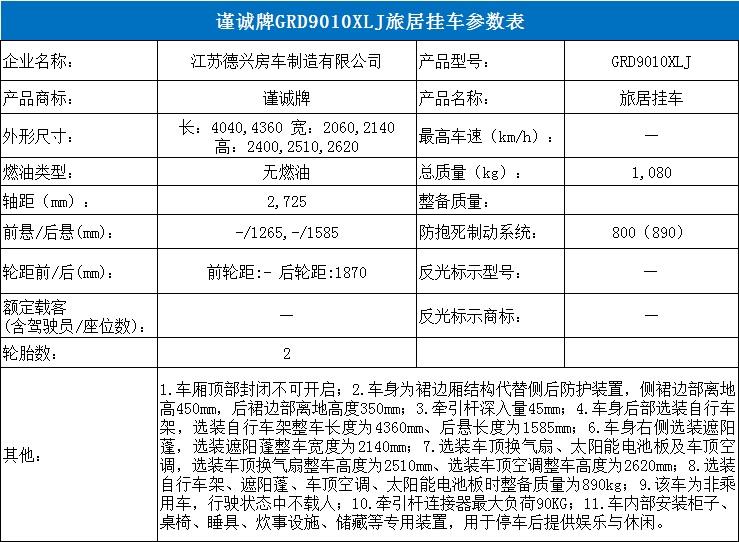 列表.jpg