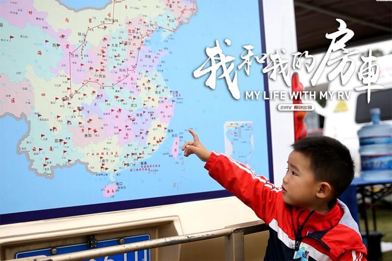 同样是开房车 他用十万公里带两个孙子走遍三山五岳 越过大江大河