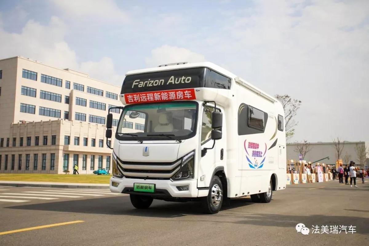 售价77万元起 法美瑞2.0版新能源房车正式发布