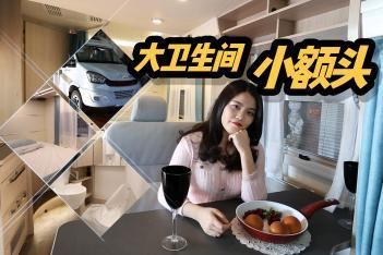 小夫妻就要抱著睡 小額頭房車(che)還有xie)笪郎sheng)間 朗宸T60房車(che)