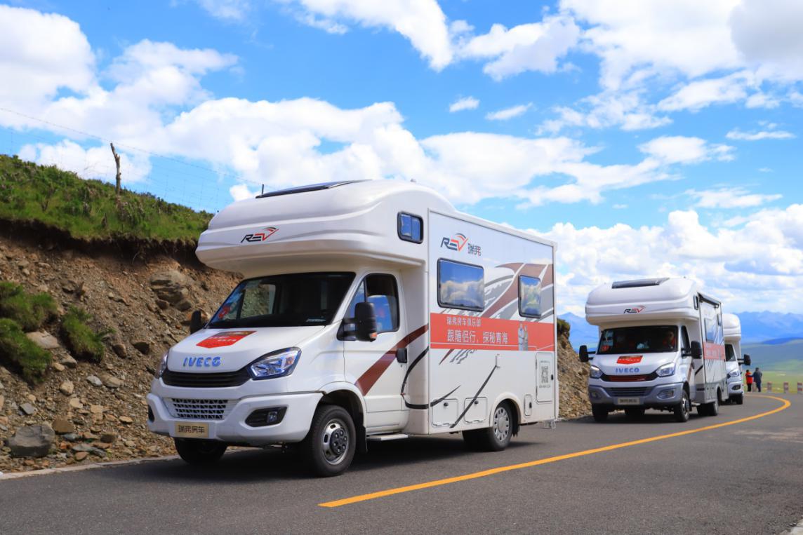 瑞弗房车—用房车丈量世界,用旅行拓宽人生