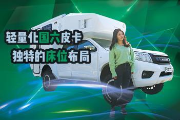 巧妙的生(sheng)活區布局 安全設計到jiao)阿莫迪羅獵戶座越野房車(che)