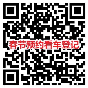 联图二维码(1).png