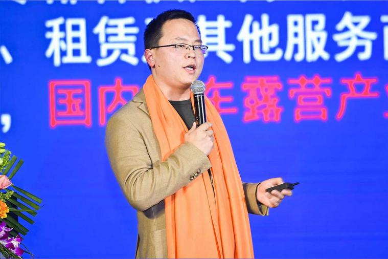《用资本方式推动行业发展》-傅 胜