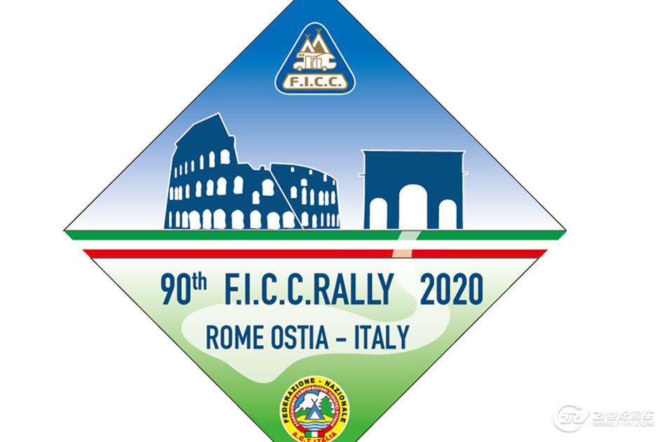 2020年第90届FICC世界房车露营大会将在意大利举办