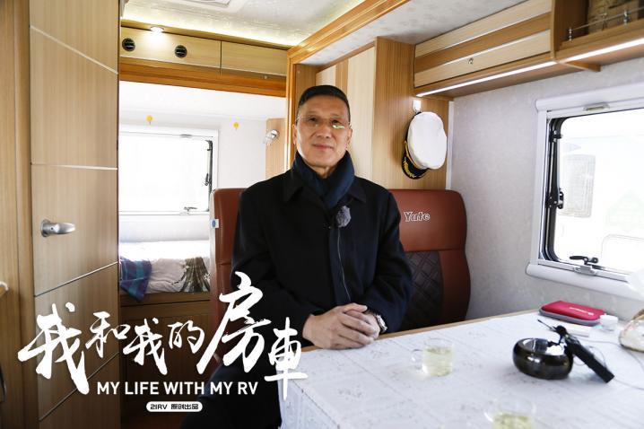 56岁老兵提前退休买房车,2年5万公里,去趟俄罗斯一个月才花了一万二
