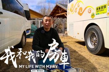 河北车友开国产A型房车游遍新疆西藏,进口发动机+空气悬挂,居然这么省油