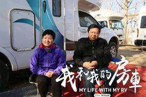 硬核外公买房车带外孙,退休之后就要过属于自己的生活