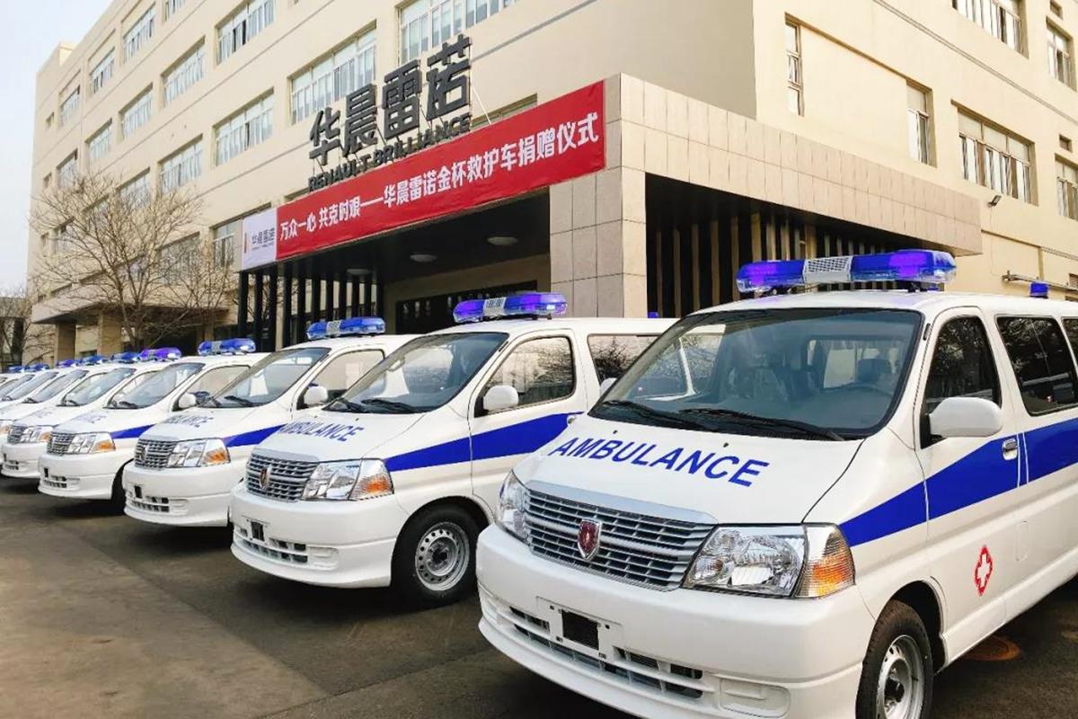 驰援疫情攻坚战 华晨雷诺金杯捐赠10台金杯救护车