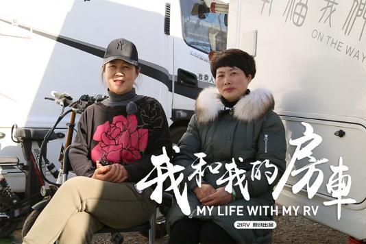 轻卡车友组团开房车自驾去朝鲜,游览一圈感悟满满,当地居民生活真有品质
