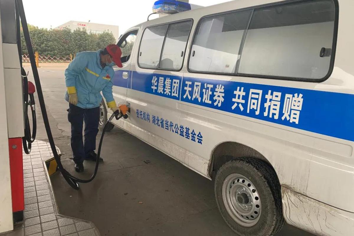 华晨集团携手天风证券 向湖北医院捐赠负压救护车