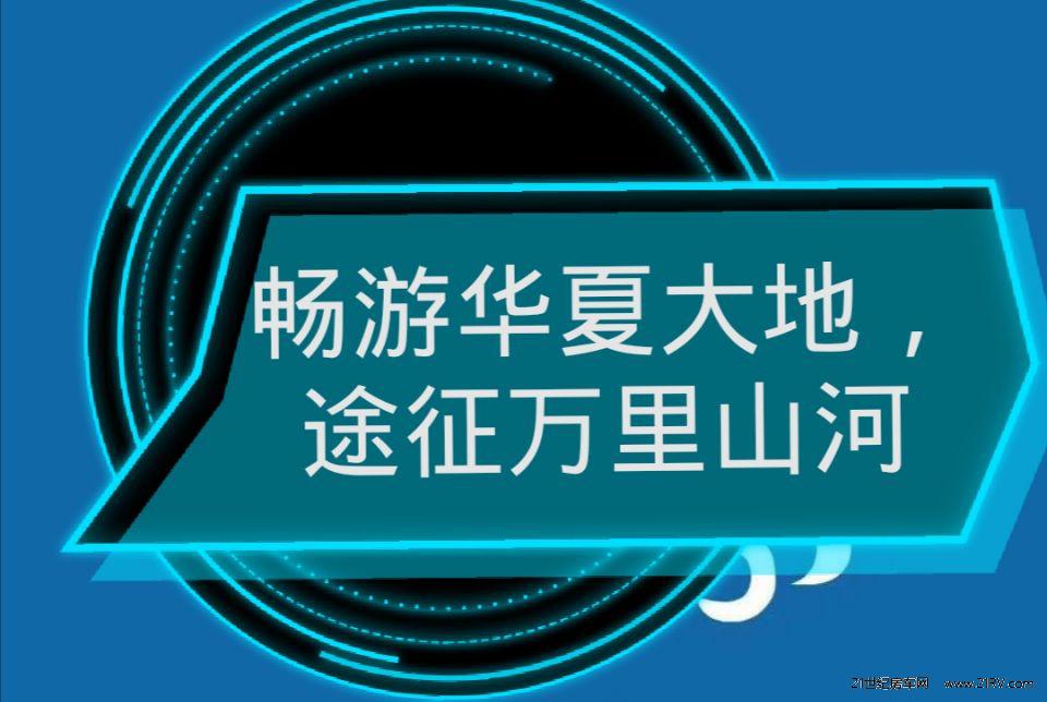 鍥剧墖6.png