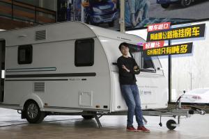 20多万就可以拥有,大空间舒适旅居生活,阿迪雅472PK拖挂房车