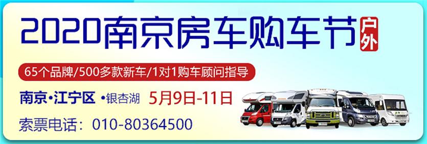 QQ图片20200503174942_副本.png