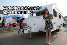 售价15.98万标配自动移车器,带上爱人去追梦,德发公路拖挂房车