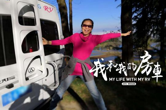 美女教师买B型房车开到学校引围观  提车第二天就跑了趟长途游