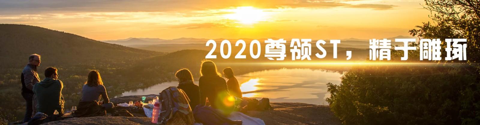 20200422084319433.jpg