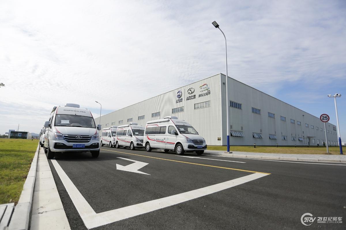 21RV看车团报名:6月20日我们一起走进上汽大通房车工厂