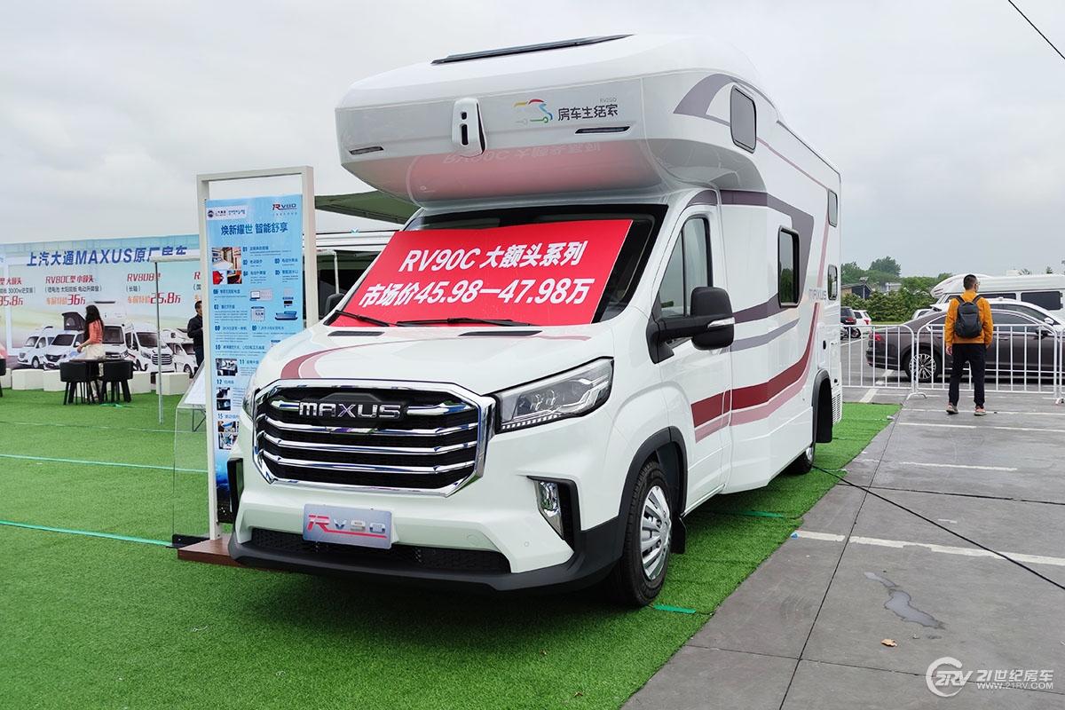 21RV看车团走进工厂 上汽MAXUS RV90车型最低33.98万起售