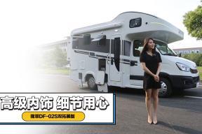 适合多人长途旅行,高配置沉稳灰,150A双发电机,双拓展C型房车