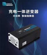 纯正弦波电池逆变器充电器12V转220V2000W/3000W