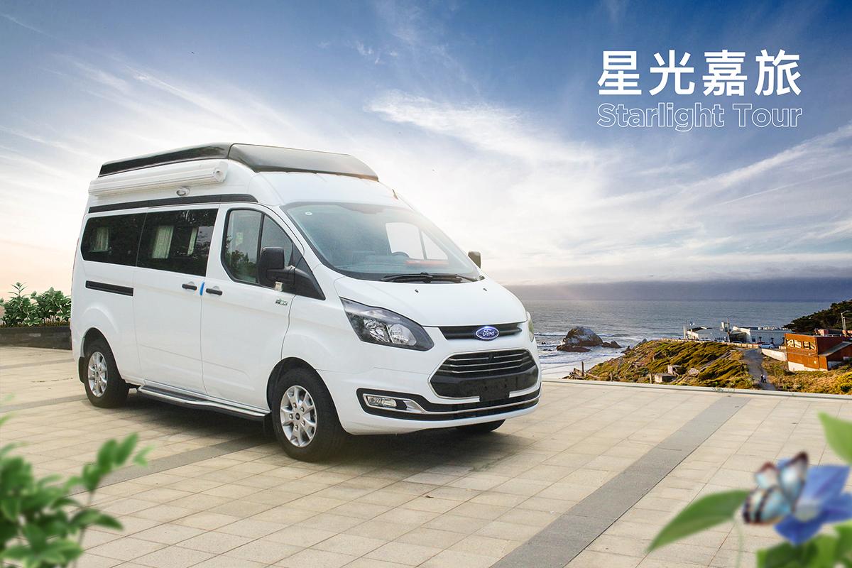 8月14-16日南京房车博览会:新星多款房车参展