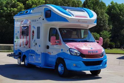 夏季旅行挣钱两不误!贝思蜜冰淇淋房车65.8万起售