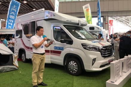原厂作品 上汽MAXUS RV90C小额头南京首发