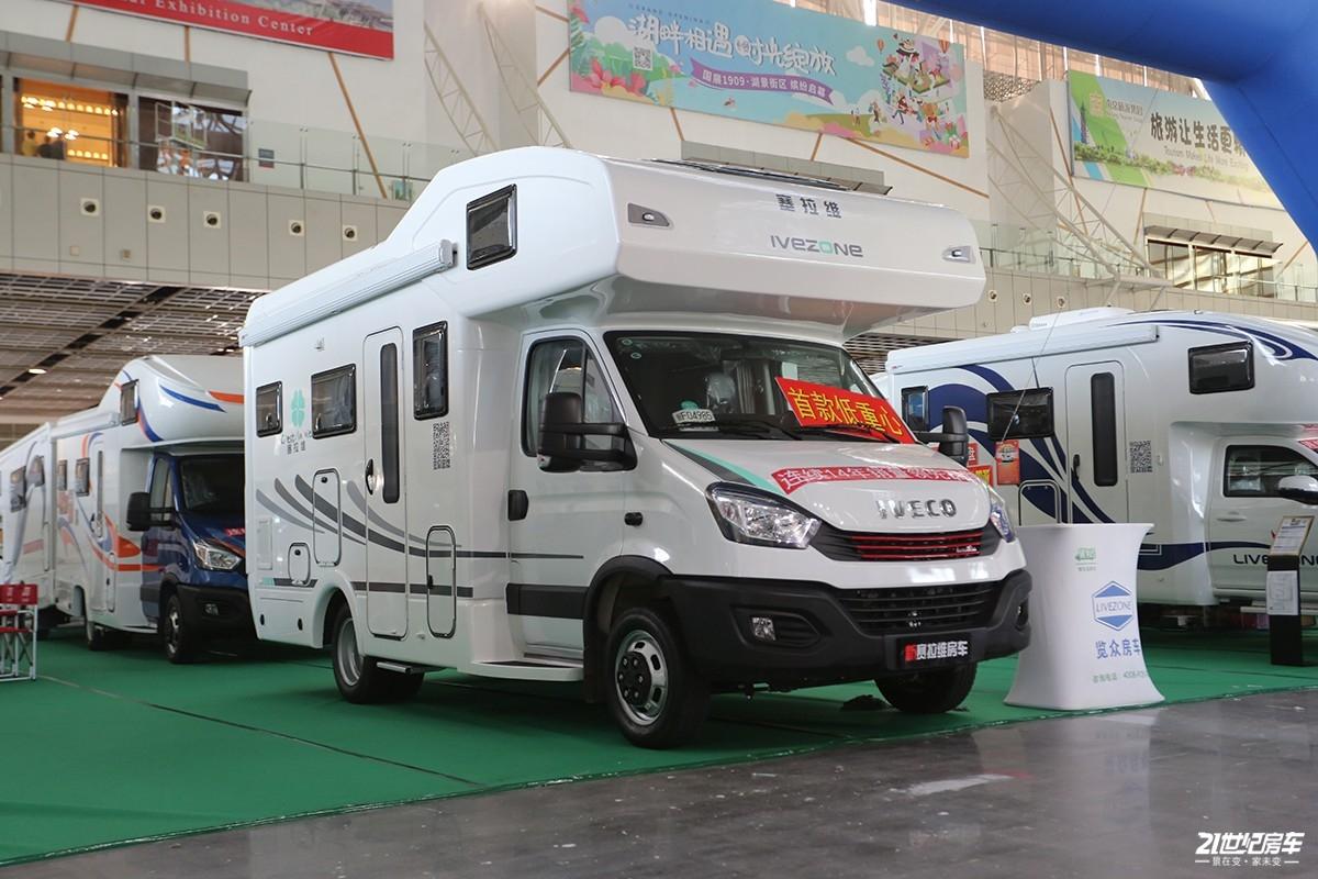 览众新款塞拉维46.8万起 南京房车博览会首发亮相