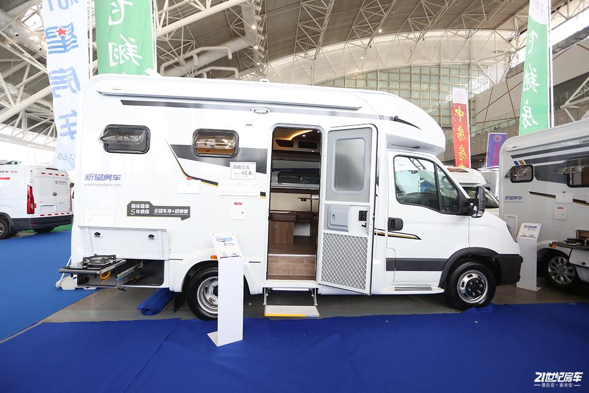 最低42.8万起售 新星依途T600房车南京展会首发