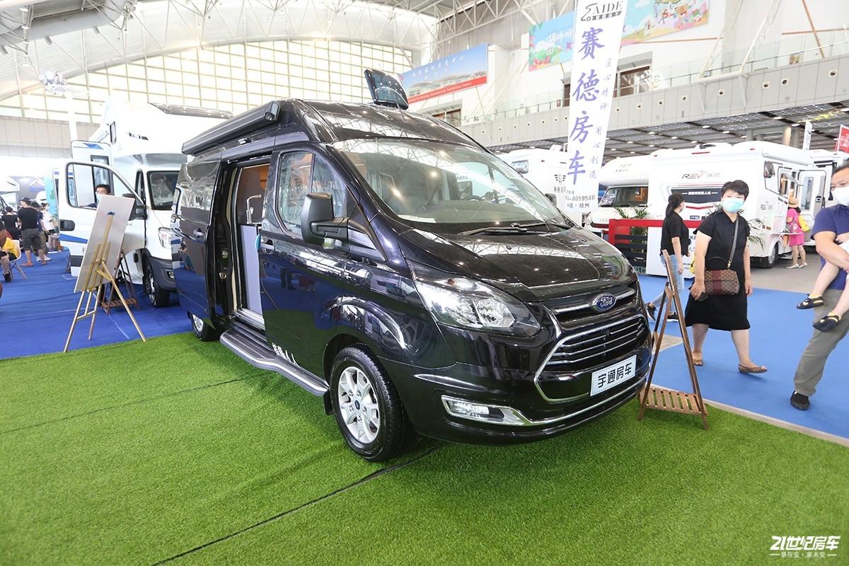 33.8万起售 宇通B520南京房车博览会正式首发