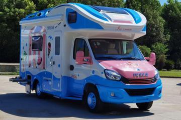 贝思密-冰淇淋系列